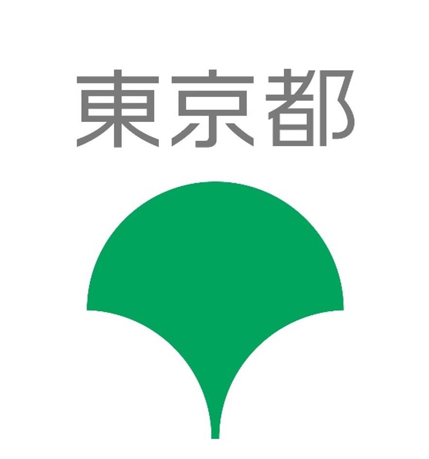 東京都の中小企業支援事業の専門アドバイザーに就任致しました