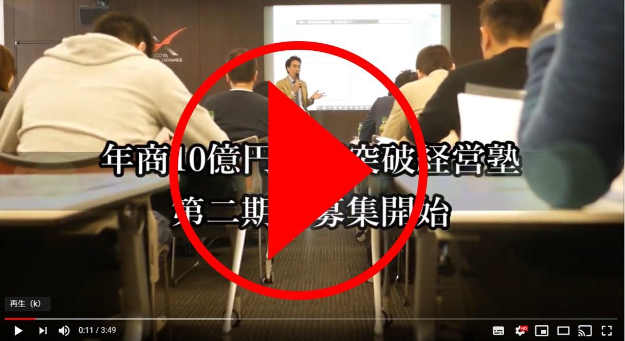 講座の紹介動画はこちらから!